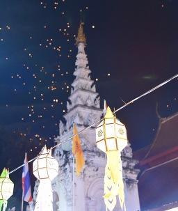 Little Film: Chiang Mai, Thailand